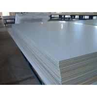 Wholesale Free Forging Parts 7075 T7451 Aluminum Sheet High Strength Heat Treatable from china suppliers