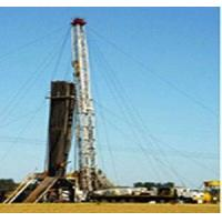 Wholesale Drilling Rig from china suppliers