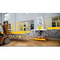 Wholesale Scan Climber Design Window Cleaning Platform Galvanized Platform And Mast Section from china suppliers