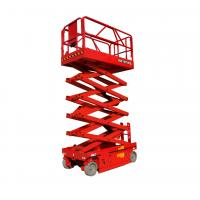 Wholesale 1 Man 12m Scissor Lift Machine Aerial Work Platforms 39ft Height Lift from china suppliers