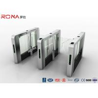 Wholesale Card Reader Speed Gate Turnstile System Lane Swing Type Servo Motor Driving from china suppliers