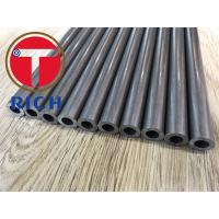 Wholesale TORICH STEEL TUBE DIN 2391 St52 St45 ST35 Hydraulic Pipe Precision Compressive Strength Steel Pipe Tube from china suppliers