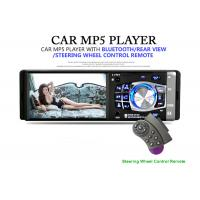 Wholesale 178*50mm 4 Inch Touch Screen Car Stereo BT Music Steering Remote Optional from china suppliers