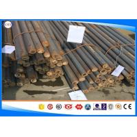 Wholesale G13Cr4Mo4Ni4V Hot Rolled  Bar ,  Machined Surface Alloy Steel Round Bar from china suppliers