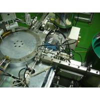 Wholesale centrifugal feeders from china suppliers