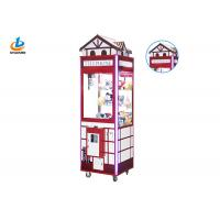 Buy cheap Vertical Arcade Claw Machine For Kid Game Center / Stuffed Toy Vending Machine from wholesalers
