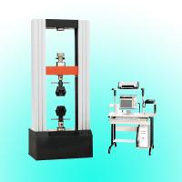Wholesale Universal Testing Machine 200KN computerized WDW-200 from china suppliers