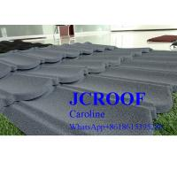 Wholesale Wooden Type Stone Coated Metal Roof Tile , Lightweight Metal Roof Tiles from china suppliers