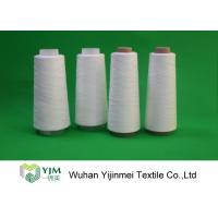 Wholesale Paper Cone 100 Spun Polyester Yarn for Sewing Thread Kontless / Less Broken Ends from china suppliers