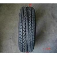 Buy cheap PCR Tyre 205/55r16 from wholesalers