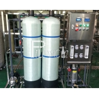 Buy cheap Monoblock 1000LPH RO Reverse Osmosis Water Purification Machine from wholesalers