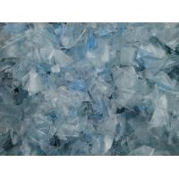 Wholesale pet bottle flakes scrap from china suppliers