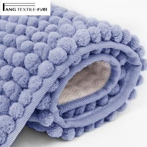 Wholesale Microfiber Polyester 20x30 Chenille Bath Mats Anti Skid  Water Absorption from china suppliers