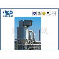 Wholesale Heat Resistant Industrial Cyclone Separator Equipment For Boiler / Chemical Industry from china suppliers