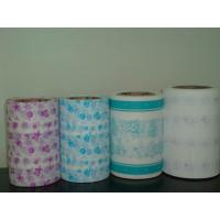 Wholesale Pvc bopp film for diaper back sheet from china suppliers
