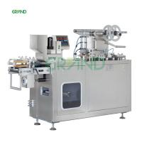 Wholesale Full Automatic Capsule / Tablet Blister Packing Machine For High Capacity from china suppliers