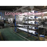 Wholesale 5000LPH Reverse osmosis water filters with dosing pump from china suppliers
