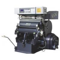 Wholesale Tymq-750 Hot Stamping Foil Printing/Hot Stamping/Embossing Machine from china suppliers