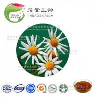 Buy cheap Natural Insecticide Pyrethrin/pyrethrum extract Pyrethrins 10%,25%,50%,70% HPLC from wholesalers