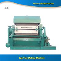 Wholesale 25 years facotry provide energy-saving paper egg tray machine from china suppliers