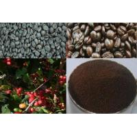 Wholesale Agglomerated Instant Coffee from china suppliers