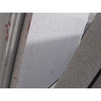 Wholesale G603 granite slabs from china suppliers