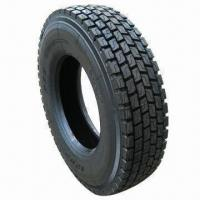 Wholesale 11R22.5/12R22.5 Truck Tires for Sale from china suppliers