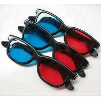 Cheapest Wholesale Glasses In The World