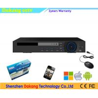 Wholesale Network 8 Channel Hybrid DVR H264 Digital Video Recorder Cloud Storage from china suppliers