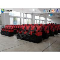 Wholesale Good Experience 4D Movie Theater Motion Theater Chair Cinema 4D Film Rubber Cover from china suppliers