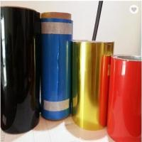 Wholesale 0.05-0.13mm Aluminium Container Foil , Lacquered Aluminum Foil For Food Containers from china suppliers
