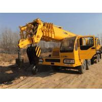 Wholesale Used XCMG Crane from Used XCMG Crane Supplier