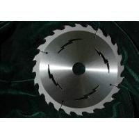 China Thin Kerf Blades on sale