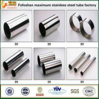 Wholesale Trade assurance supplier astm 436 stainless steel  round tube in silencer from china suppliers