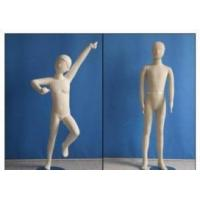 Wholesale Child Flexible Mannequins or Manikins from china suppliers