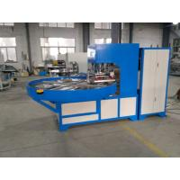 Rotary automatic high frequency PVC welding machine for ring binder ,shoes