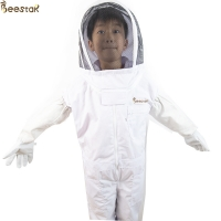 Wholesale Terylene Honey Bee Protection Suit Kids Beekeeping Protective Clothing With Round Veil from china suppliers