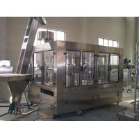 Wholesale carbonated beverages production line from china suppliers