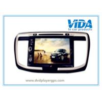 Wholesale New Two DIN DVD Player for HONDA Accord 09 2.4L with GPS/TV/BT/RDS/IR/AUX/IPOD from china suppliers
