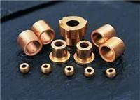 Wholesale FU-1 sintered bronze bearing from china suppliers