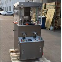 Wholesale 220V/60Hz Tablet Press Machinery , Pharmaceutical Industry Weight 850Kg from china suppliers