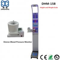 Quality AC110V Medical Height And Weight Scales DHM - 15B With Voice Function for sale