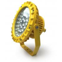 China LED mining explosion proof light safe use and explosive environment under the coalmine on sale