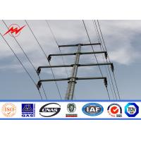 Buy cheap Low Voltage 33kv Power Transmission Poles , Anti Rust Galvanised Steel Poles from wholesalers