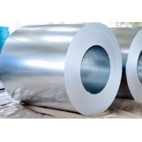 Wholesale china galvanized steel coils from china suppliers