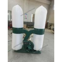 Wholesale Dust Collector/Wood Dust Collector from china suppliers