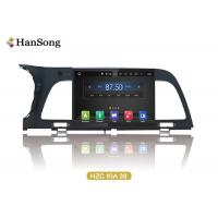 Wholesale K4 KIA Car DVD Rockchip Quad Core PX3 Cortex-A9 1.5GHz  CPU G+G CTP from china suppliers