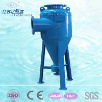 Wholesale High Efficiency Hydro Desander Cyclone Separator For Chilled Water System from china suppliers