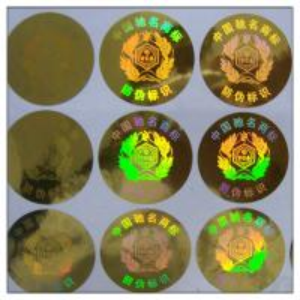 Warranty void destructible hologram sticker label,laser anti-counterfeit hologram labels, anti-fake 3d hologram sticker