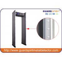 Wholesale 5.7 Inch LCD Screen Multi Zone Walk Through Security Scanners AC85V~264V / 50-60HZ from china suppliers